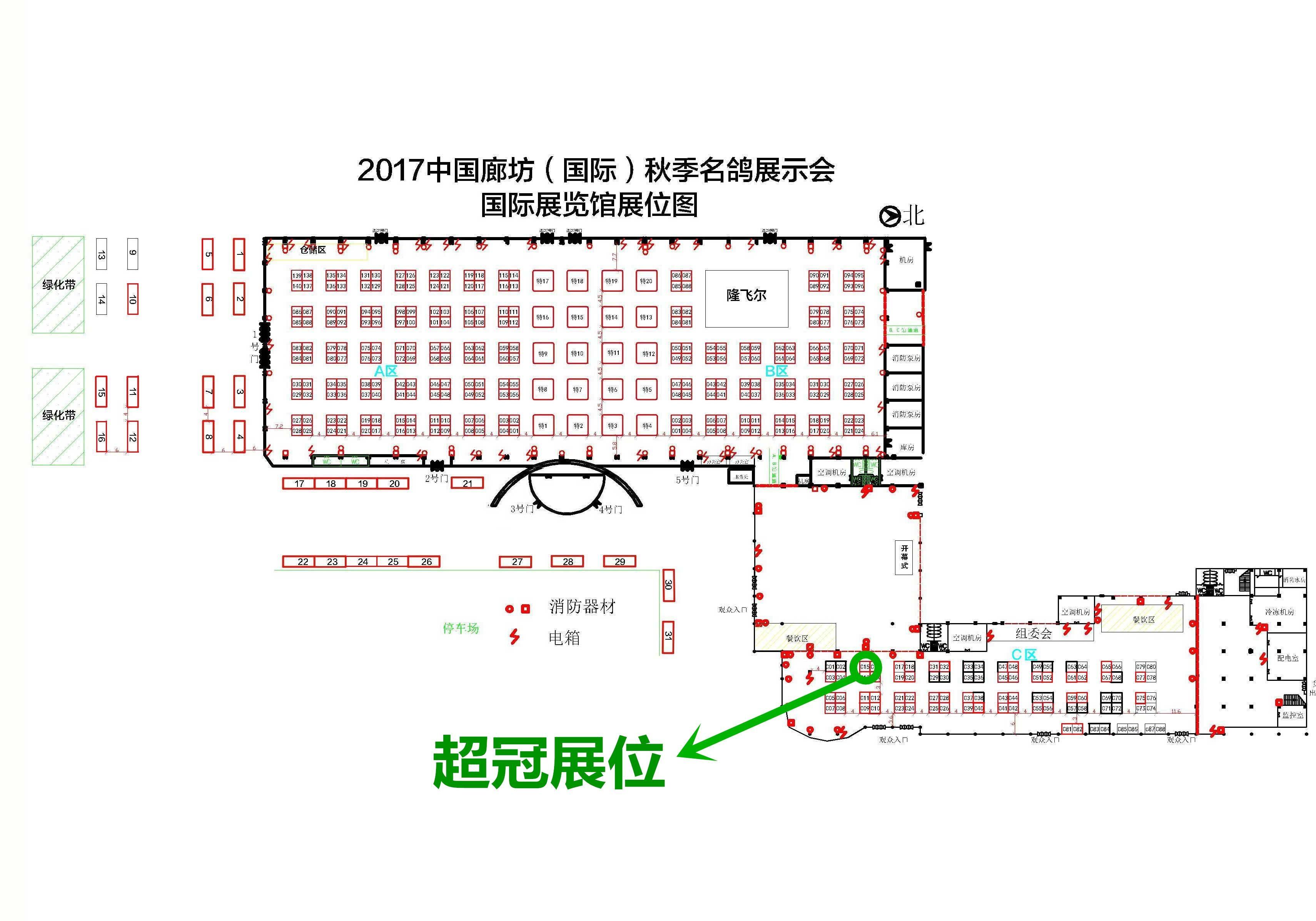 电路 电路图 电子 原理图 3420_2393